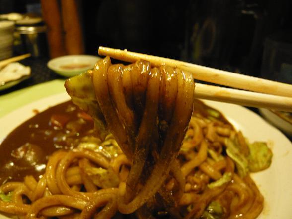元 麺アップ