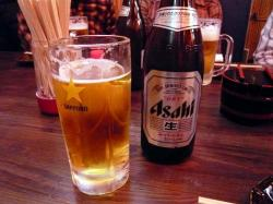 さい ビール .