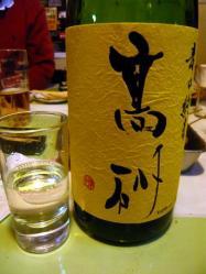 元 日本酒