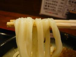 銭 麺 .