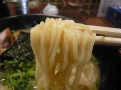 昇 麺 .