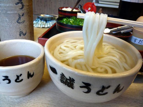 誠 麺 2