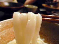 山 麺 2.