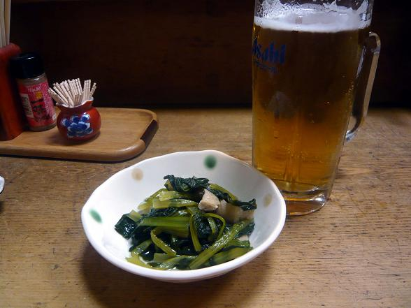 魚 ビール