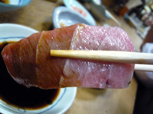 魚 トロ .