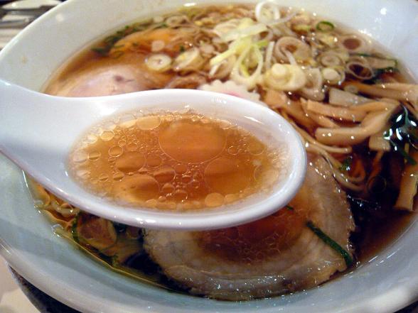 きん スープ