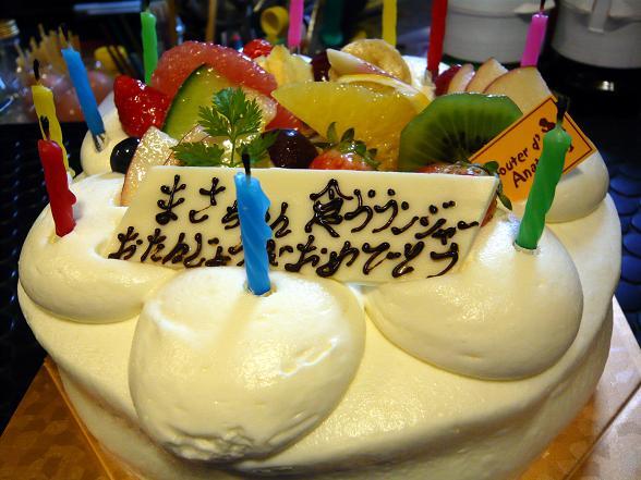 元 ケーキ