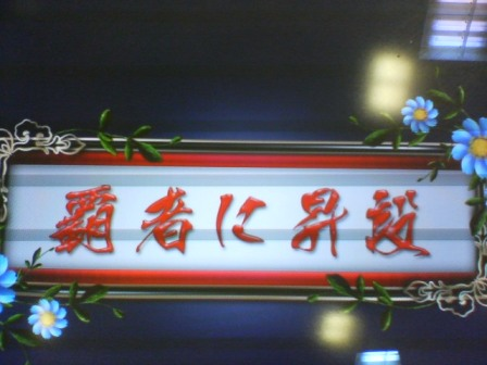 SN360039.jpg