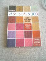 0904-2.jpg