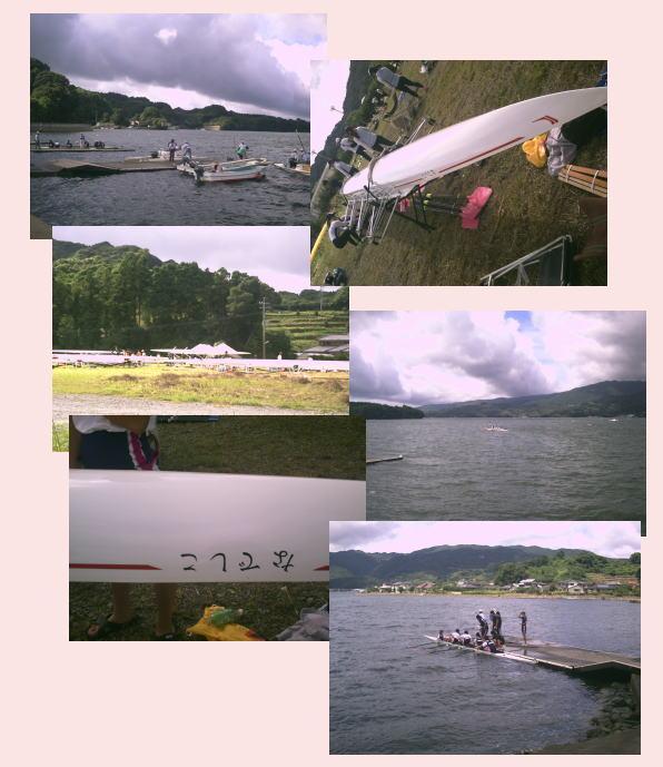 ボート試合