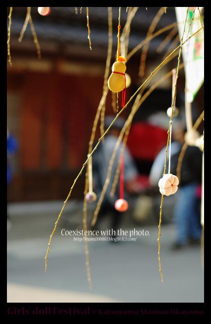 勝山のおひな祭り07