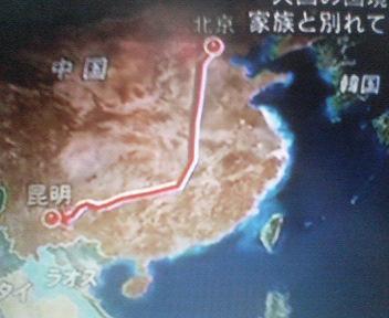 筑紫23地図2