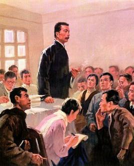 魯迅と共産党員