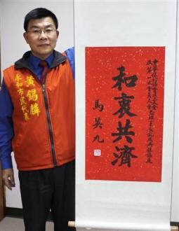 中華釣魚協会
