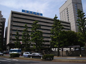 300px-Japan_LDP_HQ.jpg