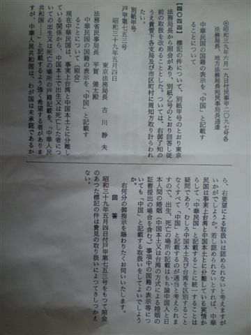 CA5HQO36.jpg