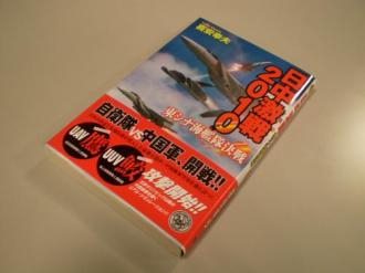 S200705+008_convert_20081012165923.jpg