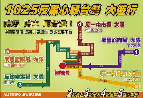 ap_F23_20081022100635571.jpg