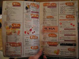 20061224_084.jpg