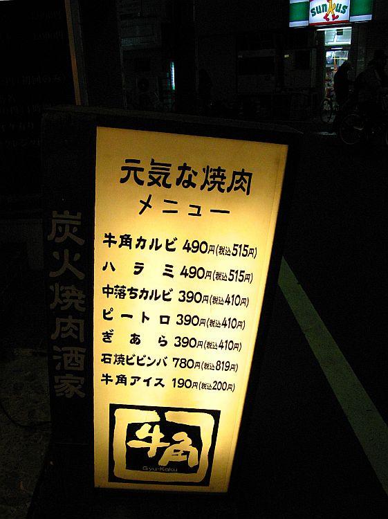 20070108_793.jpg