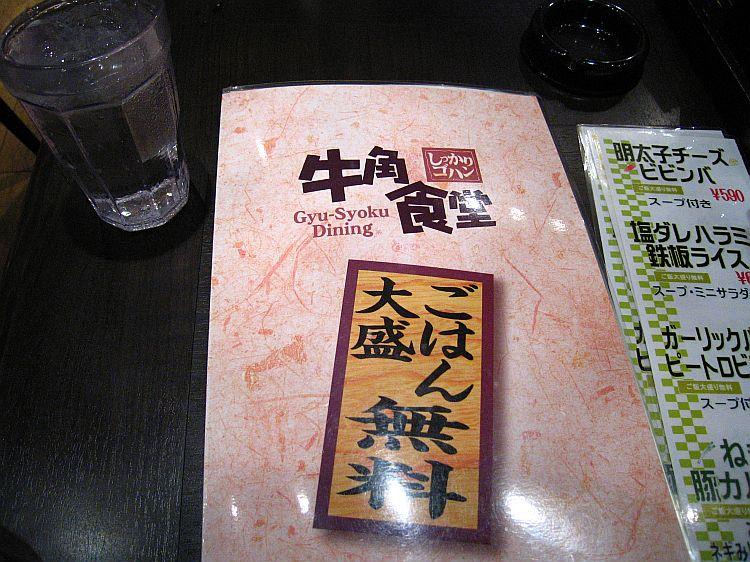 20070121_010.jpg