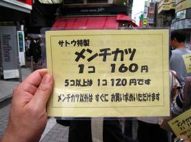 20070610_351.jpg