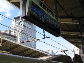 20071006_067.jpg