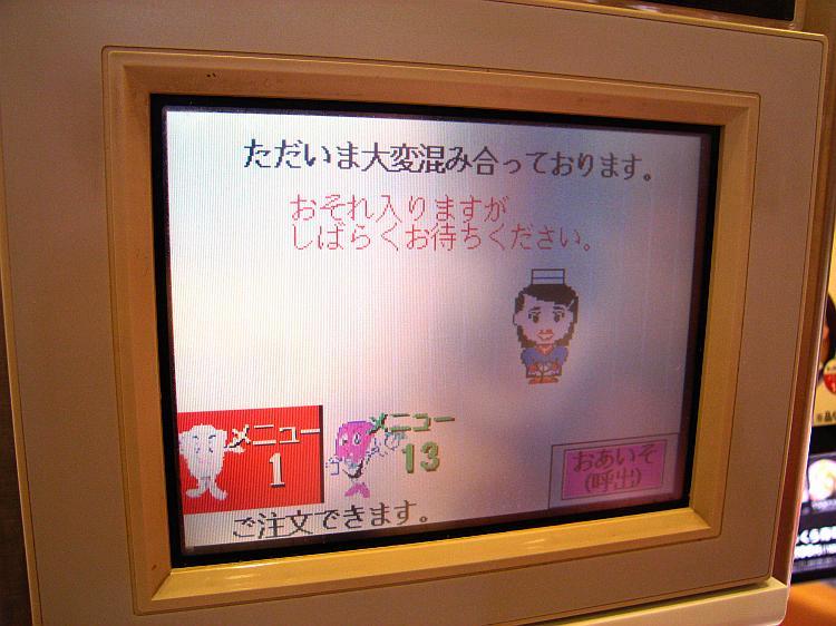 20071021_012.jpg