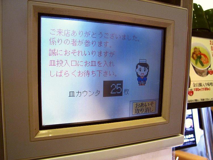 20071021_086.jpg