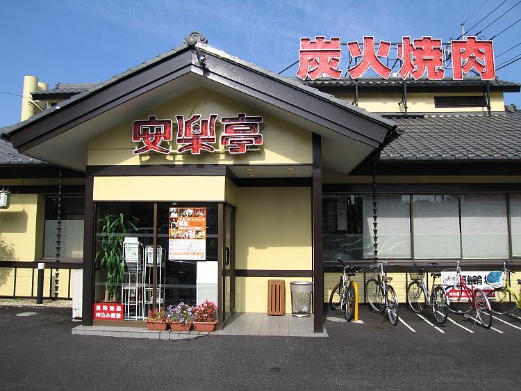 20071103_270.jpg