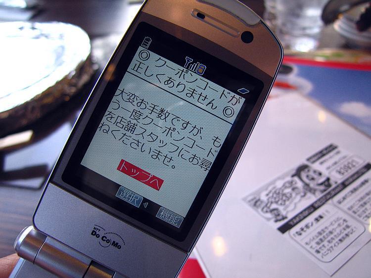 20071103_276.jpg