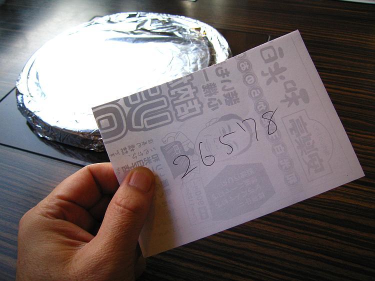 20071103_282.jpg
