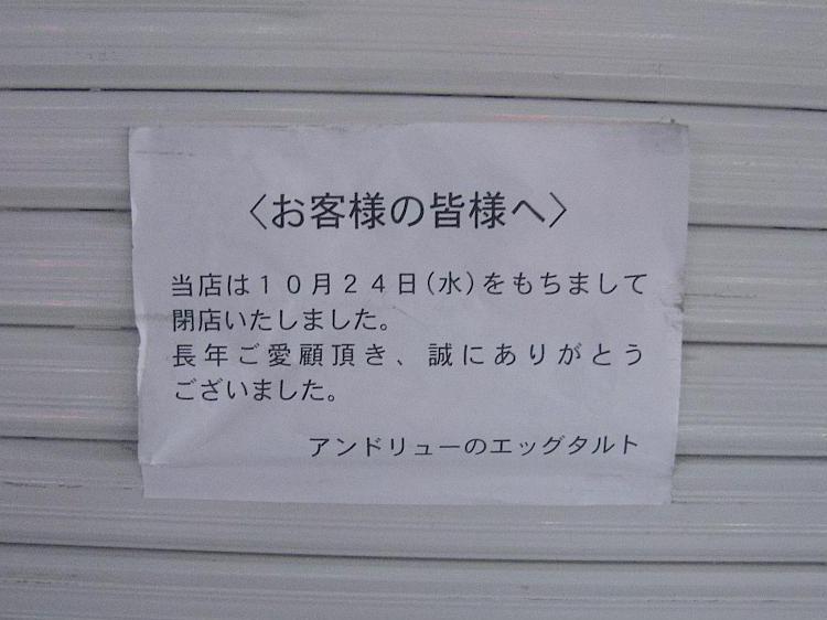 20071116_416.jpg