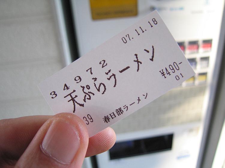 20071118_431.jpg
