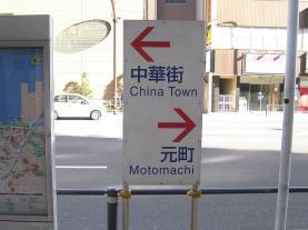 20080104_147.jpg