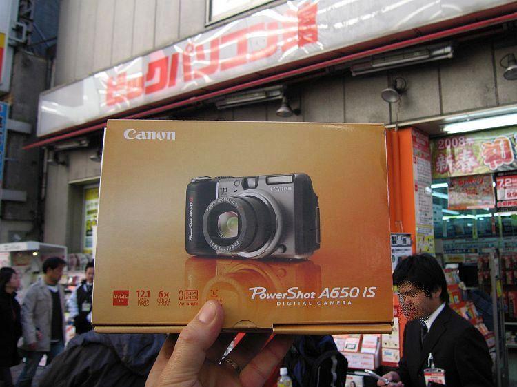 20080104_278V.jpg