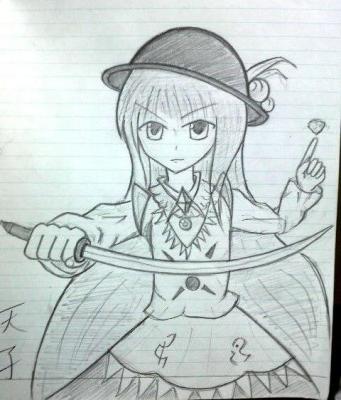 天子ちゃん