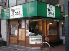 asagaya-taiyaki 1