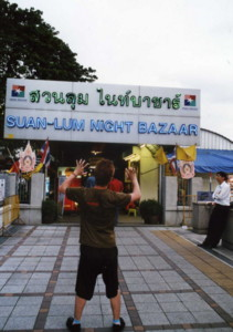 Suan-Lum-Night -Bazaar1