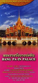 Bang-Pa-In-Palace1.jpg