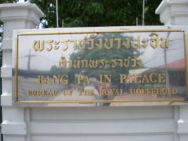 Bang-Pa-In-Palace2.jpg