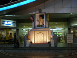 Bangkok-Siam7.jpg