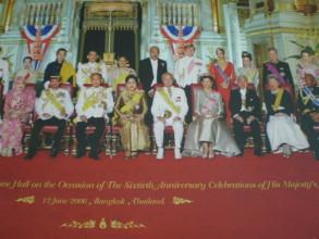 Bangkok-duty-exemption7.jpg