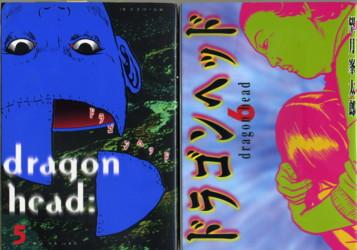 MOCHIZUKI-dragonhead5-6.jpg