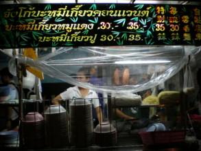 Potpong-Night-Bazaar10.jpg