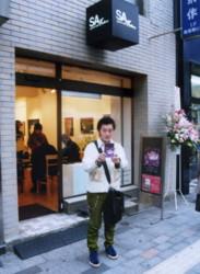 THE-ART-OF-HIDESHI-HINO5.jpg
