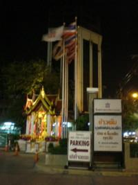 TWIN-TOWERS-HOTEL-BANGKOK2.jpg