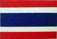 Thailand-The-National-Flag.jpg