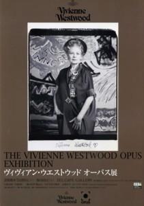The-Vivienne-Westwood-Opus1.jpg