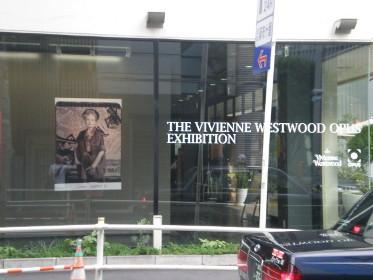 The-Vivienne-Westwood-Opus2.jpg